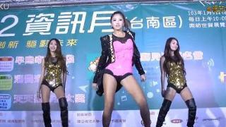 台南资讯月曾甜热舞